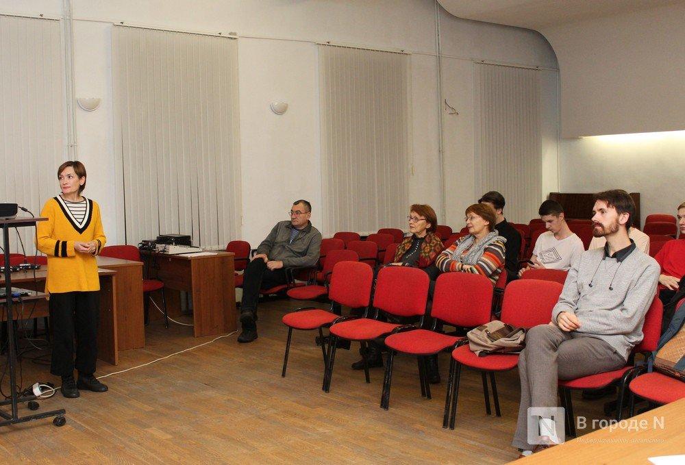 Фотозоны и «говорящие дома»: что хотят видеть нижегородцы на набережной Федоровского - фото 2