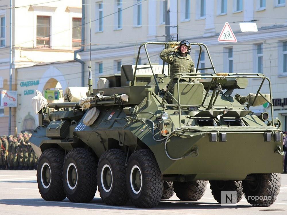 Смотр-конкурс школьных музеев «Хранители воинской доблести» проходит в Нижегородской области - фото 1
