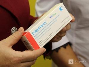 В Минздраве назвали шесть препаратов для лечения коронавируса