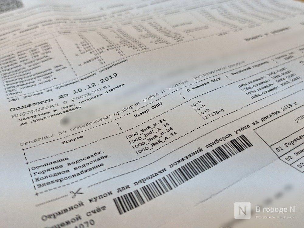 Губернатор Нижегородской области прокомментировал рост тарифов на ЖКУ