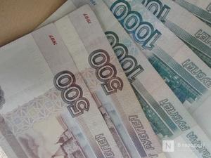 Канавинские экс-полицейские вымогали у нижегородца 50 тысяч рублей
