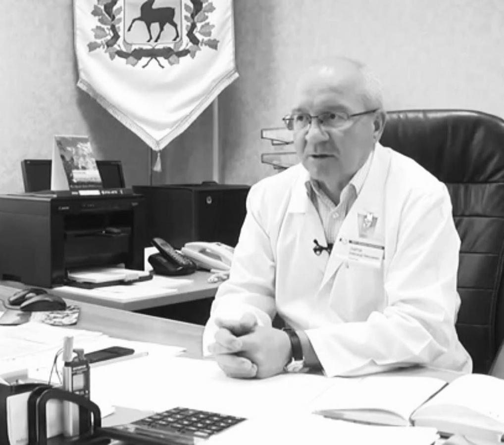 Скончался главврач городской больницы Арзамаса Александр Лавров - фото 1