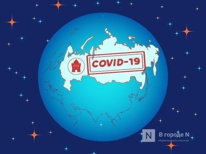 Новых случаев коронавируса не выявлено в 24 районах Нижегородской области