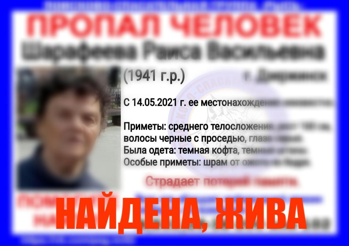 Пропавшая в Дзержинске пенсионерка с потерей памяти найдена живой - фото 1