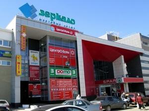 ТЦ «Зеркало» на Бору вновь открылся для посетителей