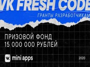Студенты НГТУ им. Р.Е. Алексеева победили во Всероссийском конкурсе VK Fresh Code