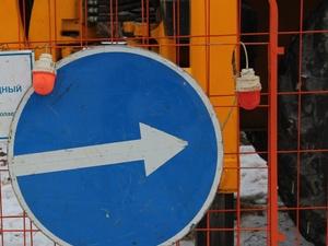 Обозную улицу временно закроют для транспорта