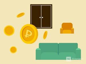 Два совершенно секретных способа сэкономить на мебели