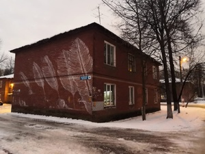 Больше ста нижегородских семей опасаются ухудшения жилищных условий