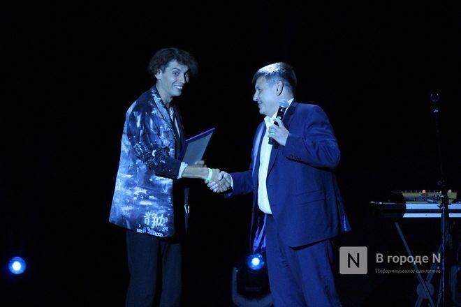 Подземный кинотеатр и 30 тысяч зрителей: V «Горький fest» завершился в Нижнем Новгороде - фото 106