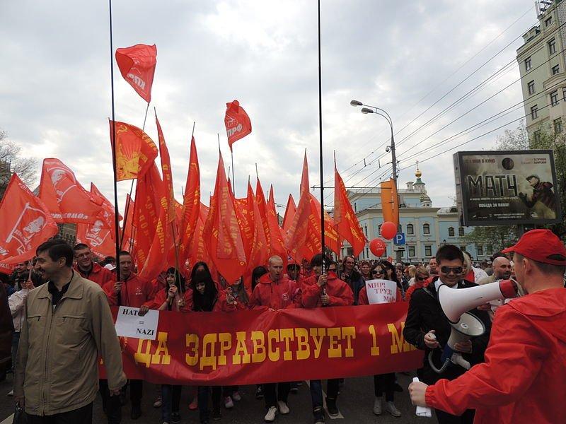 Первомай: история праздника в России и за рубежом - фото 2