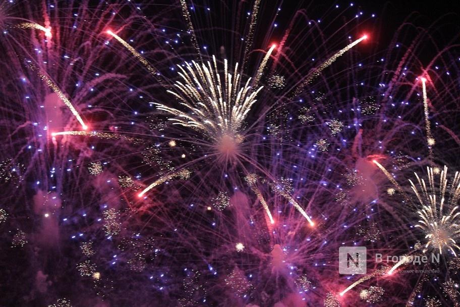 Фестиваль «Столица закатов» открылся в Нижнем Новгороде концертом и пятиминутным фейерверком - фото 1