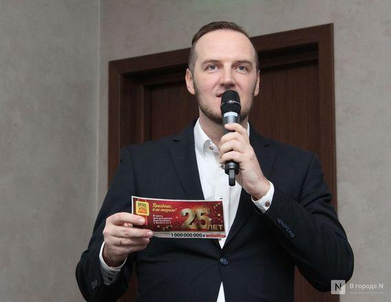 Более 60 нижегородцев стали лотерейными миллионерами - фото 13