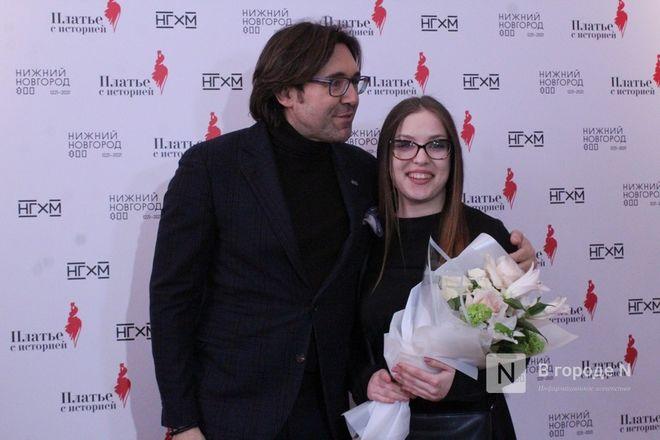Андрей Малахов наградил нижегородок за модные истории - фото 24