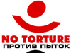 Активист «Левого Фронта» заявил о насильственных действиях со стороны нижегородской полиции