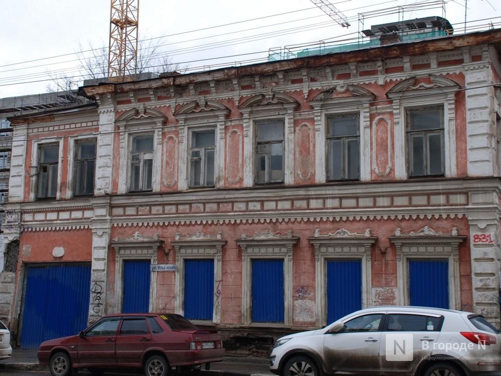 «Лицо» Започаинья: 15 фасадов домов преобразятся в ближайшие два года - фото 5