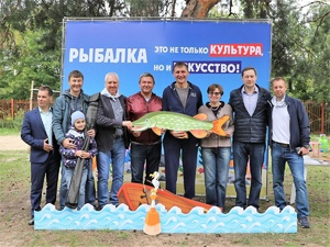 Больше 200 человек приняли участие в рыболовной фестивале «Клевый Нижний» в Сормовском парке