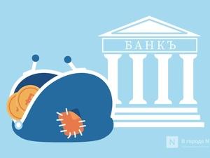 Великая ярмарка и крестьянский банк: как развивались финансовые учреждения Нижнего Новгорода