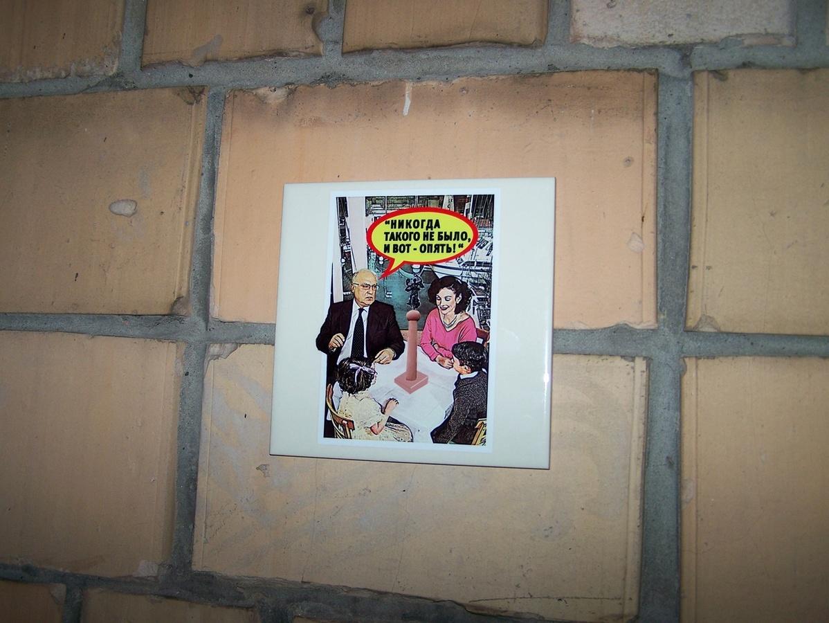 Новая работа «Лингам» Бэнкси Нижегородского появилась напротив «Комедiи» - фото 1