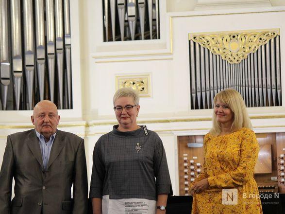 Лауреатов премии Нижнего Новгорода наградили в День города - фото 17