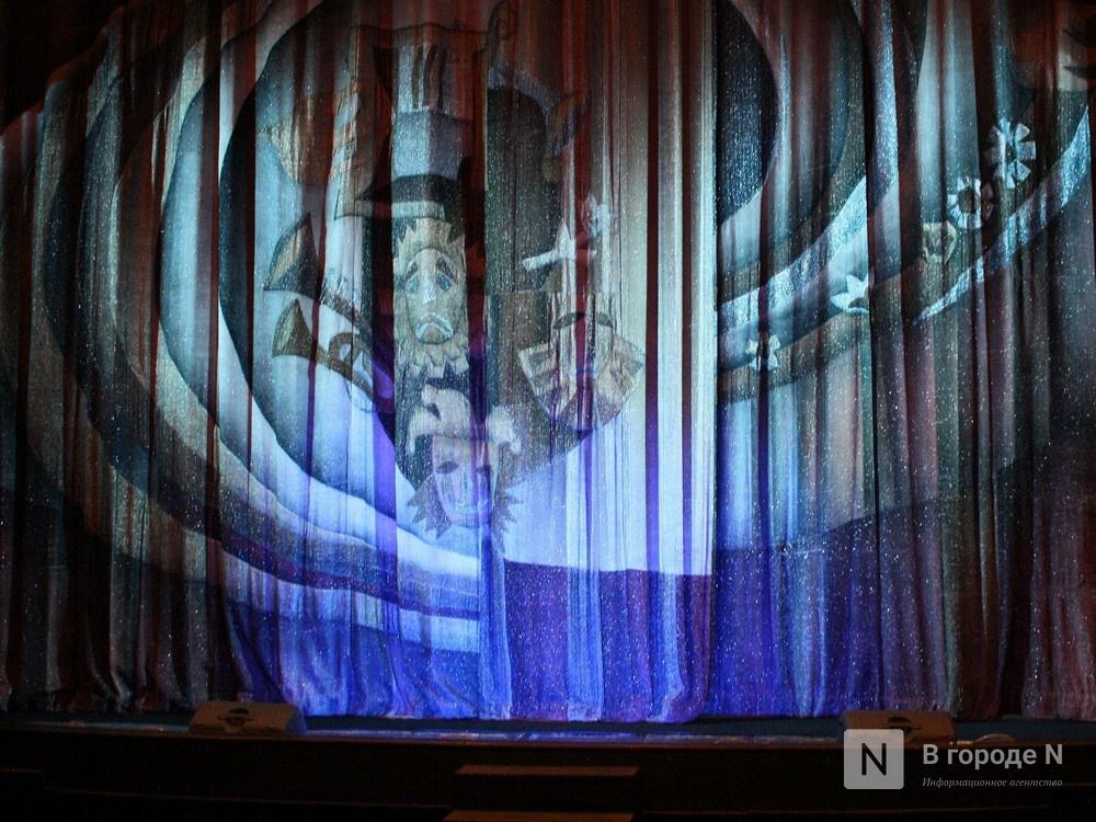 Минкульт ответил на обращение нижегородских театров о возобновлении работы