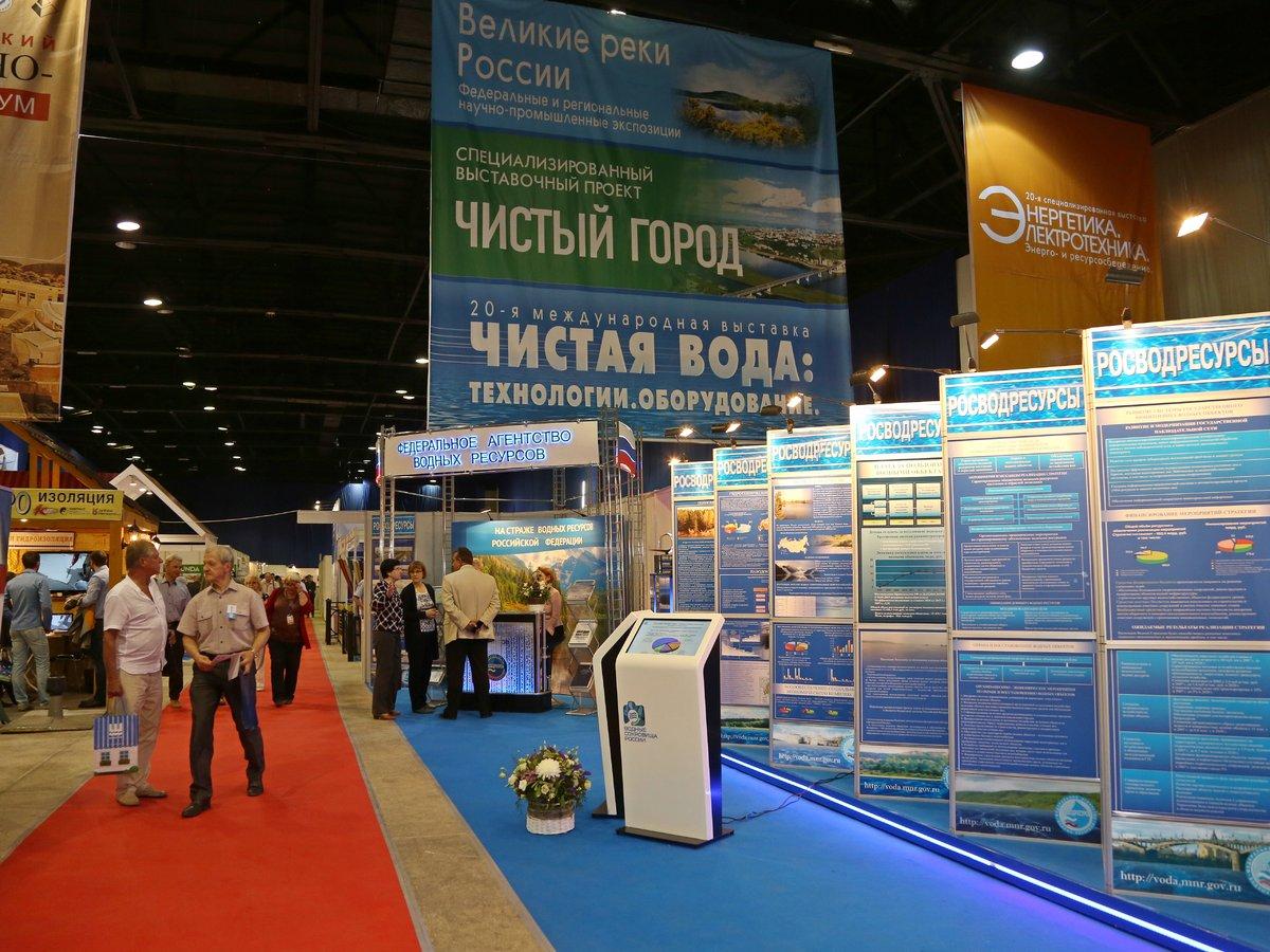 Форум «Великие реки» пройдет в 21-й раз на Нижегородской ярмарке - фото 1