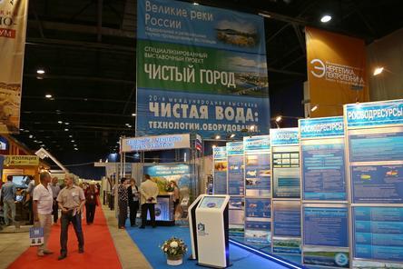 Форум «Великие реки» пройдет в 21-й раз на Нижегородской ярмарке