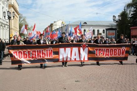 Первомай: история праздника в России и за рубежом