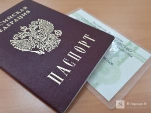 Столичный рецидивист подставил нижегородца, взяв по его паспорту кредиты почти на 900 тысяч рублей